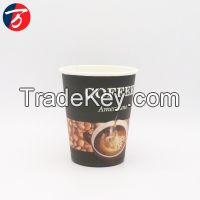 disposable paper cup for