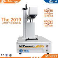 Laser Separating Machine