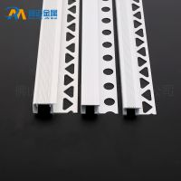 China factory aluminium tile trims OEM/ODM