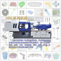 HRL 408 injection molding machine