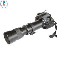 420-800mm F/8.3-16 Telephoto Zoom Lens