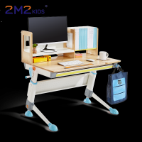 2M2KIDS Knight kids study desk study table height adjusted