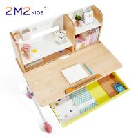 2M2KIDS adjustable kids study desk chair height adjustable best kids writing table and chair