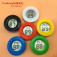 Multi-color Round Portable Wireless Digital Hygrometer Thermometer/temperature Humidity Meter Tpm-50