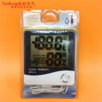 Digital Thermometer/hygrometer Tester Electronic Clock Htc-2 Temperature Humidity Meter For Indoor Outdoor Household