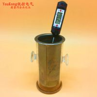 Wt-1 Digital Thermometer For Bbq / Milk / Liquid / Fahrenheit And Celsius Display With Ntc Sensor