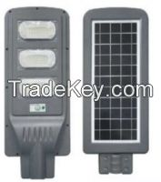 High Energy- sarving IP65 INTEGRATED ALL IN ONE solar street light