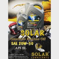 Solar Gasoline Engine Oil SAE 20W-50 API SL