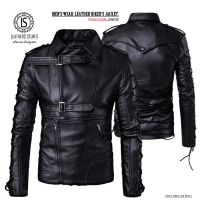 Leather Motorbike Jackets