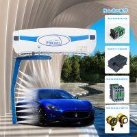 Automatic Touch-Free Vehicle Wash machine for Car Wash Machine