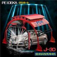 double arms car wash equipment for gas station wash 200 cars per day
