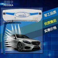 Vehicle Wash Machine without Brush for automatic car wash equipment
