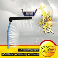 automatic touchless car washing machine PDK 180 only sold at $5850