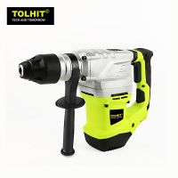 TOLHIT 220-240v 1500w 32mm High Quality Electric Rotary Hammer