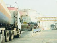 Fuel Oil 180CST & 380CST