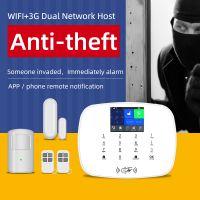 TFT Touch panel Smart Home security alarm system WIFI GSM Burglar alarm system