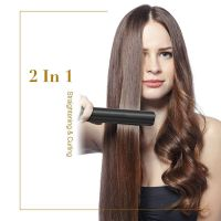 Hot style ceramic electric splint straightener negative ion straightener double roll curling stic straightening magic device