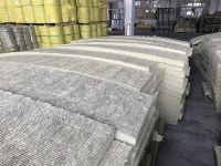 Mineral Wool Pipe , Board , Blanket , Loose wool
