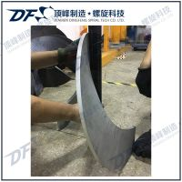 Sectional screw flight for Water pump