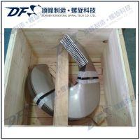 Sectional screw flight for Concrete Mixer