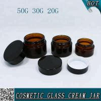 15ml 30g 60ml 100ml 100g amber glass cream jar with lids