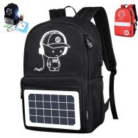 school bag with solar panel & anti theft lock