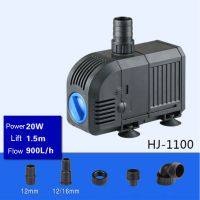 20W 900L/H lift 1.5m,Multi Function Submersible Fountain Pump for Aquarium - Black HJ1100
