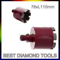 Diamond core drill bit