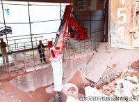 Pedestal Hydraulic Rock Breaker Boom System