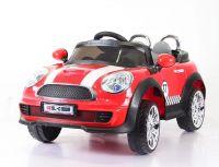 Ride On Car CE Licensed SL-D1688