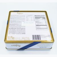 square chocolate tin container from China