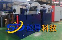 2T steel shell hydraulic melting furnace