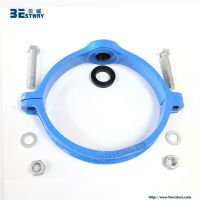 standard cast iron saddle clamp for PVC or PE pipes