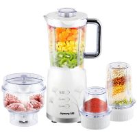 Multi-functional four-cup juicer, cooking machine, baby food, JYL-C022E