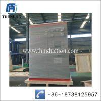 steel iron scrap metal induction melting furnace