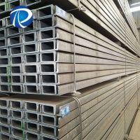 Good Price Mild Steel U Channel C Channel