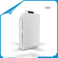 Home Air Purifier with UV Function Air Quality Sensor