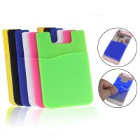 Custom Silicone Credit Id IC Card Holder Silicone Cash Wallet for Moble Phone