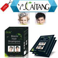 Hot top sale most popular Dexe black hair dye shampoo