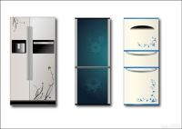 Cheung Kong Refrigerators