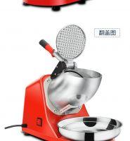 Cheung Kong Ice maker
