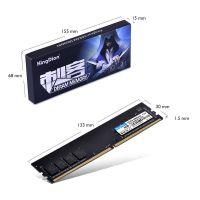 Kingdian Hot Sell Memory Ram Memoria Ram 2666Mhz Ddr4