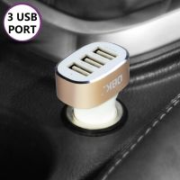 DBK CC03 5.1A 3 USB Ports Car Charger