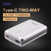DBK H3TC Type-C Portable Power Bank Cell/Mobile Phone Charger Fast Charging 10050mAh Dual Micro USB 5V/3A Li-ion Battery