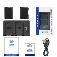 Sidande EN-EL15 ENEL-15 Dual Battery Charger Kit