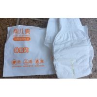 High quality baby diapers made in China size XL