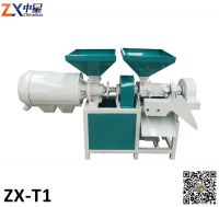 Corn/Maize mill grinder machine mini household and manual feed maize mill plant