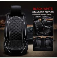Camry full surrounded 3D seat cushion PVC material leatherette direct manufacturer