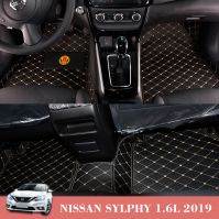 PVC Leather Auto Mats Stocklot for Nissan Sylphy 1.6L 2019