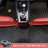 PVC Leather Auto Mats Stocklot for GAC Trumpchi GS5 2019